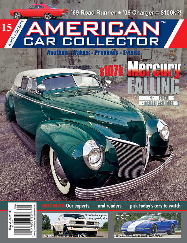 Media features west coast classic inc west coast for West coast motor inc